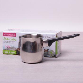 Турка для кофе kamille 175мл из нержавеющей стали