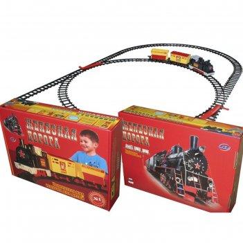 Игра настольная железная дорога