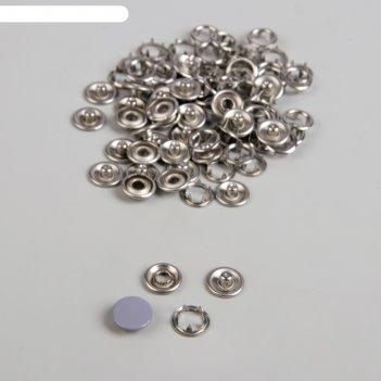 Кнопки рубашечные, закрытые, d = 9,5 мм, 1000 шт, цвет серый