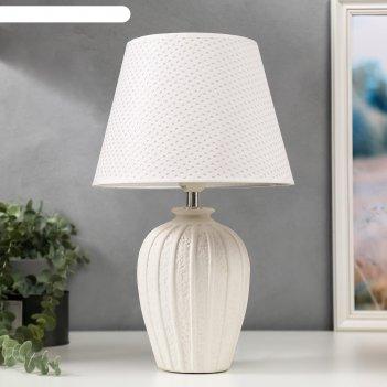 Лампа настольная 16213/1 e27 40вт белый 25х25х41 см