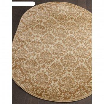 Овальный ковёр izmir d716, 250x350 см, цвет beige