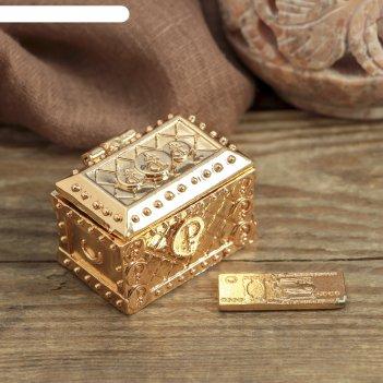 Денежный сундук с кошельковой купюрой, 3,6 х 2,6 см