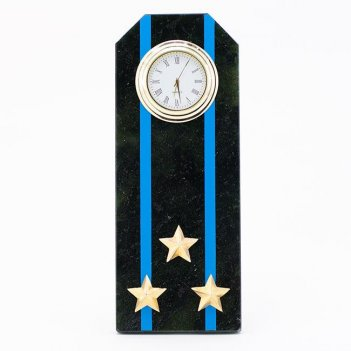 Часы погон полковник авиации вмф камень змеевик