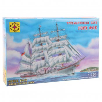 Набор сборной модели - корабль трехмачтовый барк горх фок (1:350)