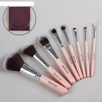 Набор кистей для макияжа элегант, 8 предметов, 18,5*16,5*2см, цвет бордовы
