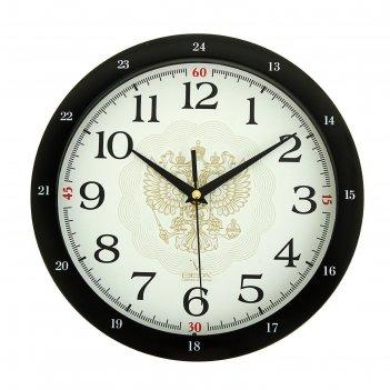 Часы настенные круглые герб, чёрный обод, 28х28 см