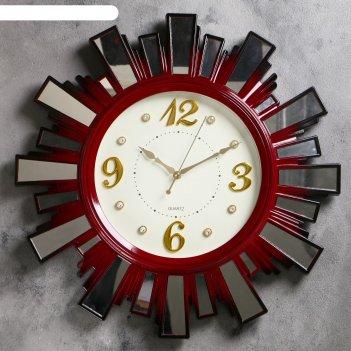 Часы настенные, серия: классика лучики солнца d=53 см, с зеркалом, малинов