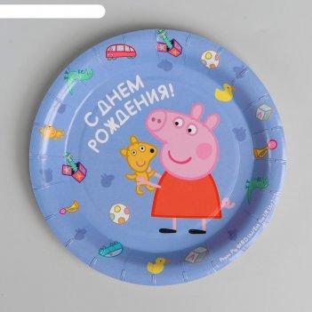 Тарелка бумажная «свинка пеппа. с днём рождения!», набор 6 шт., 18 см