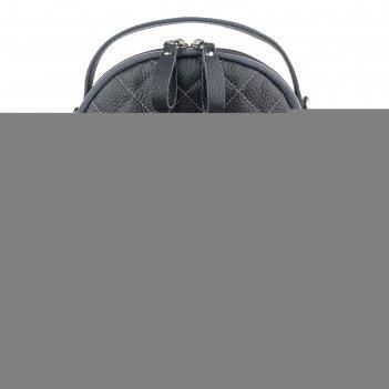Рюкзак женский, смок, 230x250x90