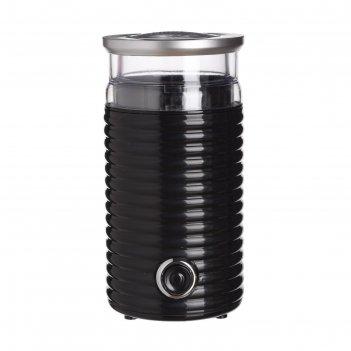 Кофемолка first fa-5482-2-ba, электрическая, 160 вт, 65 г, чёрная