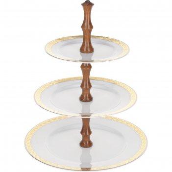 Этажерка 3-х ярусная, christine, декор платиново-золотая лента