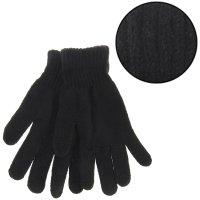 Перчатки мужские джо одинарные, длина-25см, безразмерные, черный
