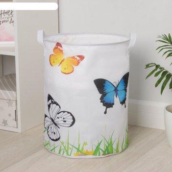 Корзина универсальная «бабочки», 35x45 см, с затяжкой