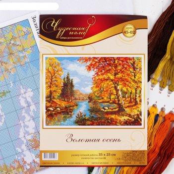 Набор для вышивания крестом золотая осень