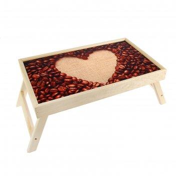 Столик-поднос кофейное сердце, стеклянная поверхность
