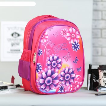 Рюкзак школьный, отдел на молнии, наружный карман, 2 боковые сетки, усилен