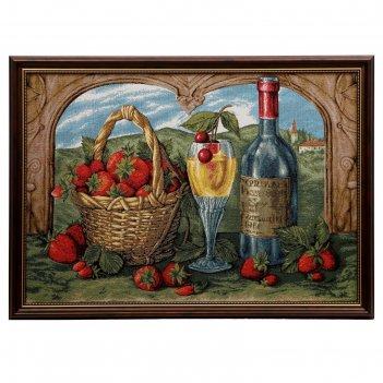 Гобеленовая картина 50х70см  дофине (клубника)