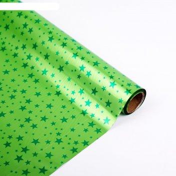 Плёнка металлизированная звездная, зеленый, 0,7 х 20 м