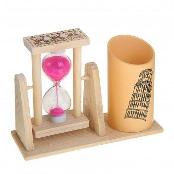 Часы песочные с карандашницей достопримечательности, микс 9,5*13см
