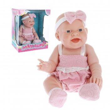 Малышня пупс в розовом костюмчике и носочками, №sl-1073e