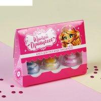 Набор детских блесков для губ милой принцессе 3 шт по 3 гр