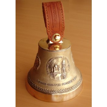 Бронзовый колокольчик с российским гербом