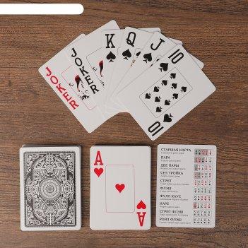 Игральные карты shark для покера, 54 шт. в колоде, черная рубашка, jumbo i