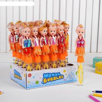 Мыльные пузыри кукла светлая 2,5х2,5х19,5 см