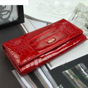 Кошелёк женский, 2 отд рамка, 3 отдела, для карт, для монет, цвет красный