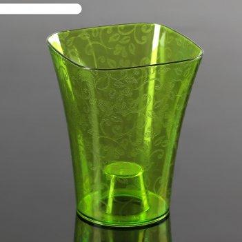 Кашпо д/орхидеи квадро люкс 1,3л,цвет  прозрачно-зеленый
