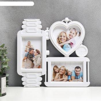 Фоторамка пластик на 3 фото 10х15, 13х13 см часы и сердце белый 29,5х31 см