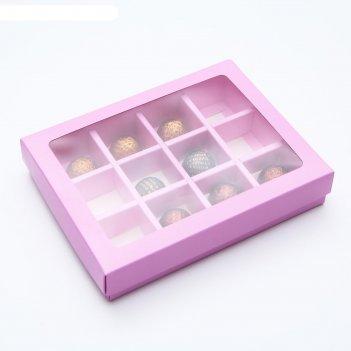 Коробка для конфет, 12 шт,розовый, 19 х 15 х 3,5 см