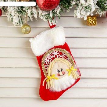 Носок для подарка снегурочка (красная, пушистая)