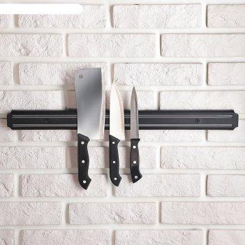 Держатель для ножей магнитный 55 см