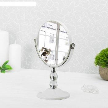 Зеркало настольное на ножке прозрачный кристалл, круглое, 2-х стороннее с