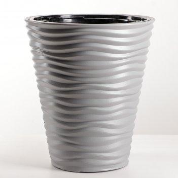 Кашпо со вставкой 19,5 л дюна, цвет серый