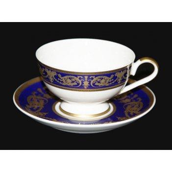 "Набор для чая ""александрия кобальт/зол.""(чашка 200мл+блюдце)на 6"