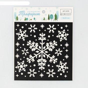 Трафарет для творчества «снежная сказка», 15 x 15 см