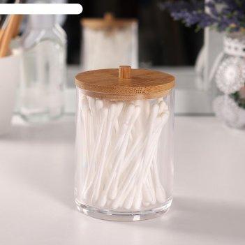 Органайзер для хранения ватных палочек, 7 x 7 x 9,5 см, цвет прозрачный/ко