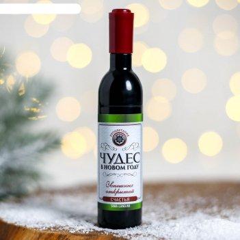 Открывашка-магнит «чудес в новом году», в форме бутылки
