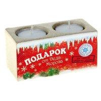 Подсвечник на 2 свечи подарок от деда мороза