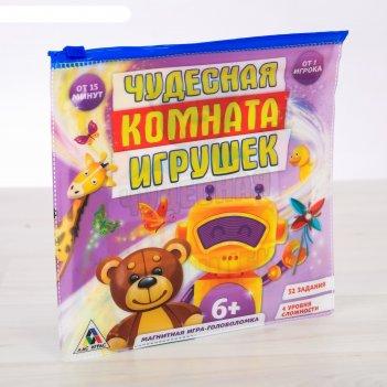 Магнитная игра «чудесная комната игрушек»