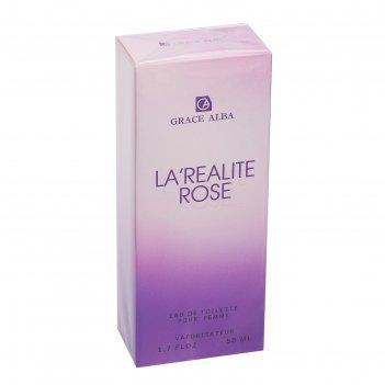 Туалетная вода для женщин grace alba la'realite rose, 50 мл