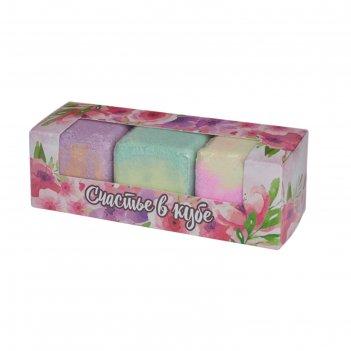 Набор шипучей соли счастье в кубе, 390 г (3 шт * 130 г)