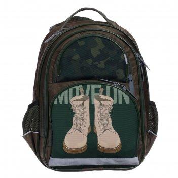 Рюкзак школьный, calligrata, 36 х 23 х 13 см, эргономичная спинка