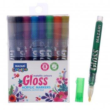 Набор маркеров-красок gloss, металлик, 8 цветов