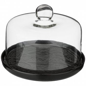 Блюдо для сыра диаметр=23 см со стеклянной крышкой диаметр=21 см высота=16