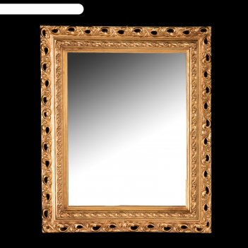 Зеркало франческа
