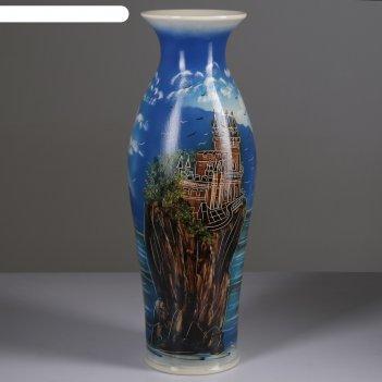 Ваза напольная эллада художественная роспись, ласточкино гнездо, синий фон