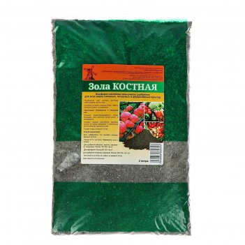 Удобрение органическое зола костная, 2 л